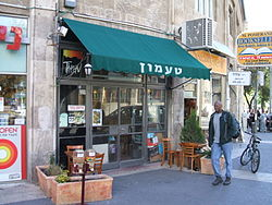 Taamon Cafe-Gallery, Jerusalem.jpg