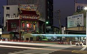 Tainan Streetscene amk.jpg