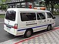 Taipei City Animal Protection Office AGF-2170 20180429.jpg
