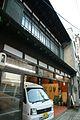 Takeyama Rice Retail Store(2009) - panoramio.jpg
