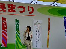 Talk show with Mikako Kotani.jpg