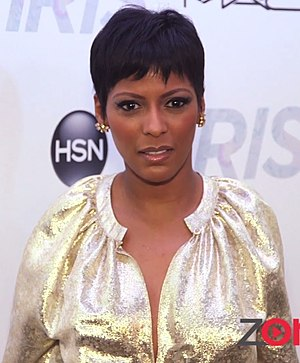 Tamron Hall - Hall at premiere of Iris in 2015