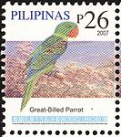 Tanygnathus megalorynchos 2007 stamp of the Philippines.jpg