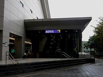 Taishan District, New Taipei - Taishan Station