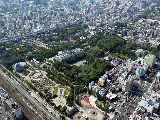 Tennoji Zoo overview 201406