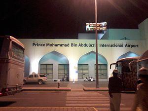 Terminal Lama Bandar Udara Internasional Pangeran Muhammad bin Abdul Aziz Madinah