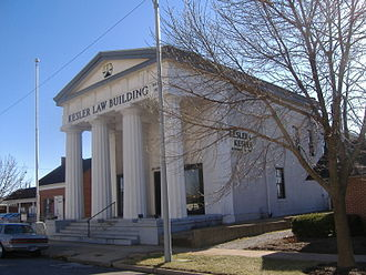 National Register of Historic Places listings in Indiana - State Bank of Indiana, Branch of (Memorial Hall), in Vigo County