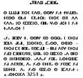 Test unicode tifinagh.png