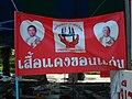 Thaksinbeschermddemocratieyeahright.jpg