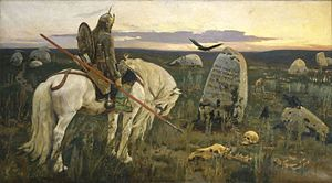 The Bold Knight, the Apples of Youth, and the Water of Life - The Knight at the Crossroads by Viktor Vasnetsov