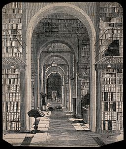 The British Museum; the incunabula room of the library, with Wellcome V0013872