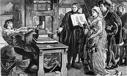 Printer working an early Gutenberg letterpress from the 15th century. (1877 engraving) The Caxton Celebration - William Caxton showing specimens of his printing to King Edward IV and his Queen.jpg
