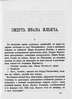 The Death of Ivan Ilyich.jpg