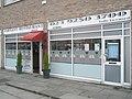 The Far East Restaurant in Gosport Shopping Precinct - geograph.org.uk - 1383470.jpg
