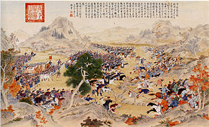 Ten Great Campaigns - The Battle of Qurman 1759, Fude and Machang bring 600 troops to relieve Zhaohui in the Black River.