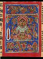 The Kalpasutra (the heroic deeds of the conquerors) Wellcome L0035126.jpg