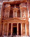 The Khazneh Petra Jordan1160.jpg