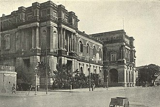Indian Museum - The Indian Museum, ca 1905