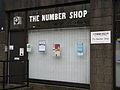 The Number Shop (3031519717).jpg