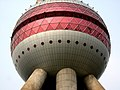 The Pearl Tower (2874763137).jpg