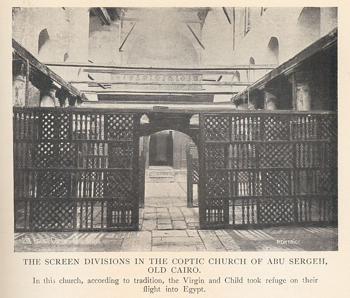 File:The Screen Divisions in the Copitic Church of Abu Sergeh, Old Cairo. (1918) - TIMEA.jpg