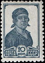 The Soviet Union 1937 CPA 556 stamp (Factory Woman, large size).jpg