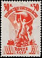 The Soviet Union 1939 CPA 679 stamp (Emblem).jpg