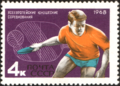 The Soviet Union 1968 CPA 3641 stamp (Table Tennis (All European Youth Competitions, Leningrad)).png