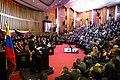 The TSJ chamber at Maduro 2019 inauguration.jpg