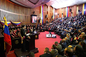 2019 Venezuelan presidential crisis - The Supreme Court chamber during the inauguration ceremony