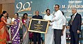 The Vice President, Shri M. Venkaiah Naidu releasing the Nellore Chapter of Andhra Chamber of Commerce, at the 90th anniversary celebration of Andhra Chamber of Commerce, in Chennai.jpg