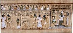 Hounefer: Papyrus de Hounefer
