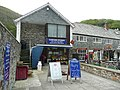 The post office, Boscastle - geograph.org.uk - 1327362.jpg