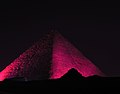 The pyramid (8082314047).jpg