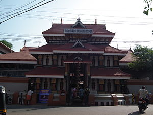 Thiruvambadi Sri Krishna Temple - Thiruvambadi Sri Krishna Temple (തിരുവമ്പാടി ക്ഷേത്രം)