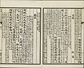 Three Hundred Tang Poems (98).jpg