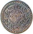 Tibetan 3 sho 16-20 rev.jpg