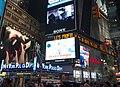 Times Square at Night (7823233398) crop.jpg