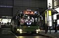 Toei Hino KC-HU2PMCE 001.jpg