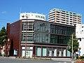 Tokai Pickling headquarters (2017-09-18) 3.jpg