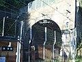 Tokaido Shinkansen kannami tunnel.jpg