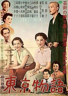 <i>Tokyo Story</i> 1953 film by Yasujiro Ozu