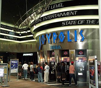 Joypolis - The first entrance to Tokyo Joypolis in October 1999
