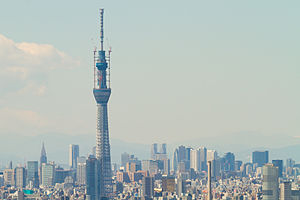 Tokyo Sky Tree and Shinjuku skyscrapers from