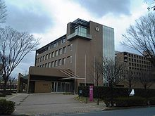 220px Tokyo University of Foreign Studies