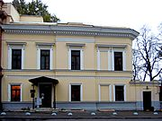 Tolstoy Palace in Odessa.jpg