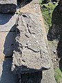 Tomb of Arshakuni Kings (08).jpg