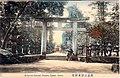 Torii at Tosho-gu Shrine ca. 1910.jpg