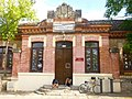 Torrelaguna - Biblioteca Poeta Juan de Mena.jpg