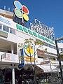 Torremolinos - Plaza Costa del Sol 03.jpg